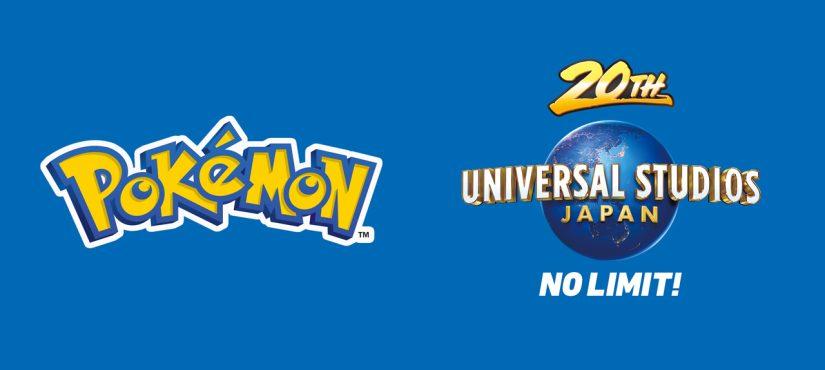 سلسلة Pokémon لديها مشاريع كثيرة بالفترة القادمة!
