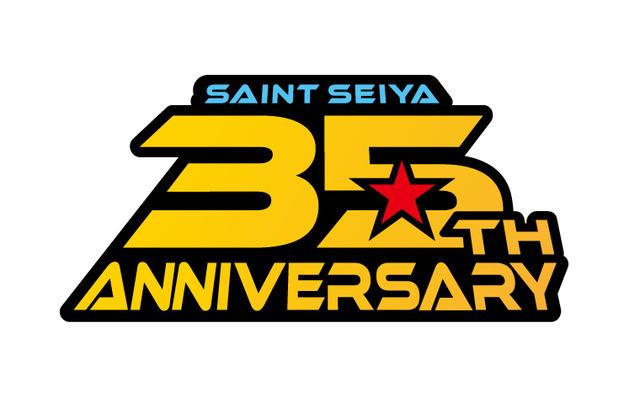 أنمي Saint Seiya يحتفل بمرور 35 عامًا على صدوره!