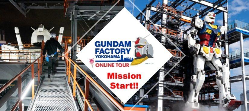 جولة مصنع Gundam تصدر بالإنجليزية قريبًا!