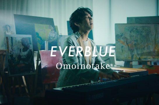 افتتاحية أنمي Blue Period تأتي إليكم بفيديو كليب!