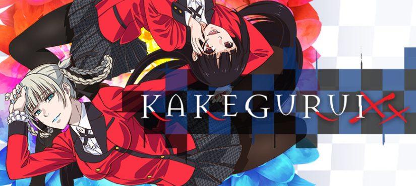 شركة سينتاي المعروفة ترخص أنمي KAKEGURUI XX أخيرًا!