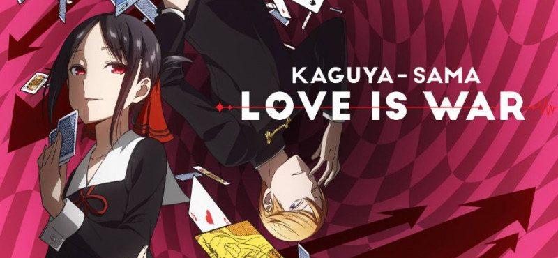 مانجا Kaguya-sama: Love is War تصل لمشارف النهاية...